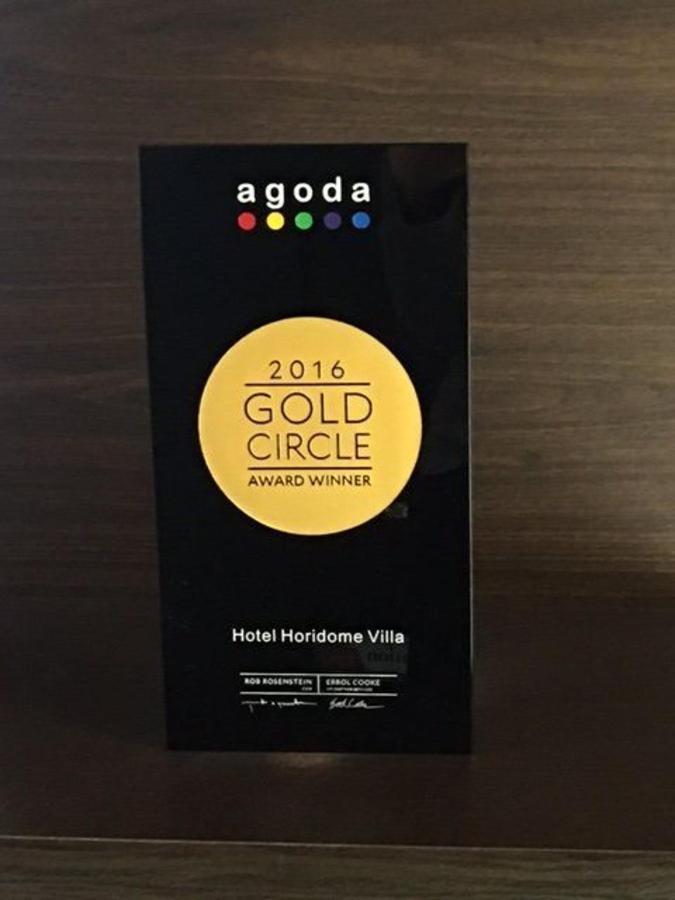 Agoda Gold Award 2016