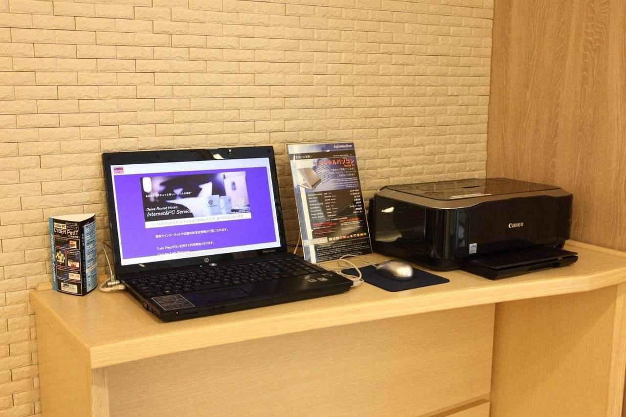 Public computer and printer