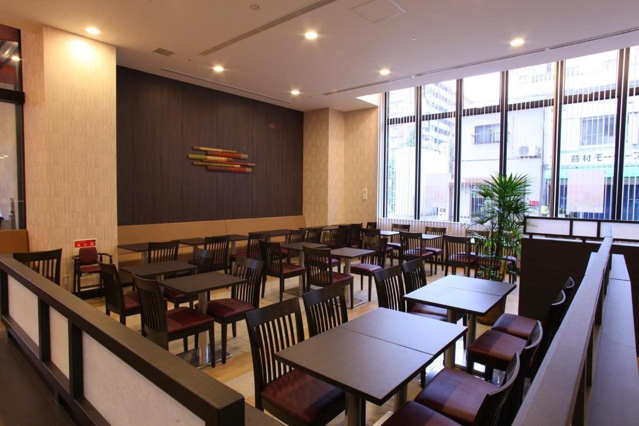 Roynet Café