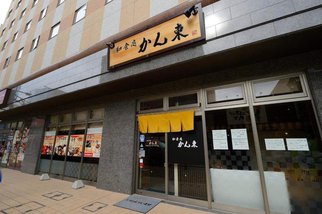 Japanese Restaurant Kanto