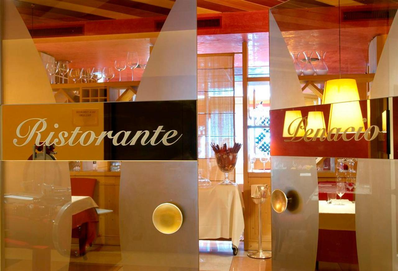 ristorante8 (Large) .jpg