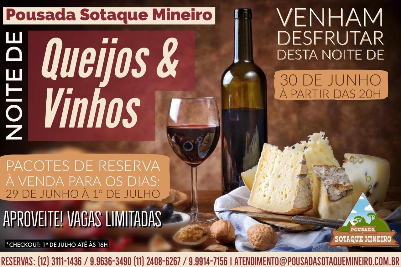 Queijos e Vinhos 2018.JPG