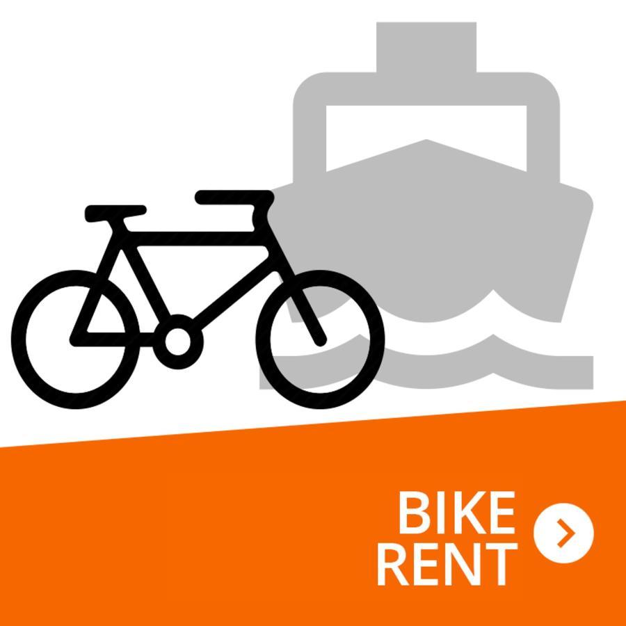 จักรยานให้เช่า-1.png