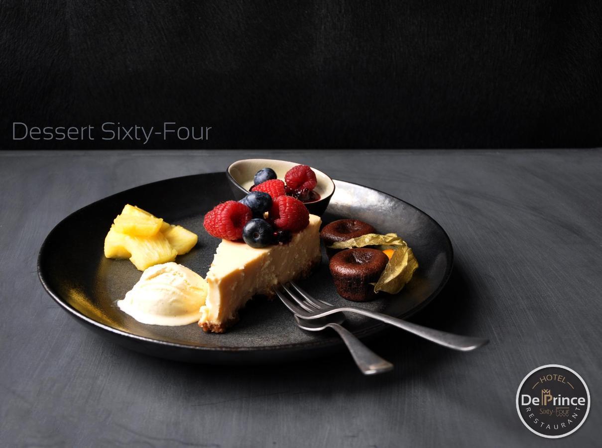 甜点Sixty-Four.jpg