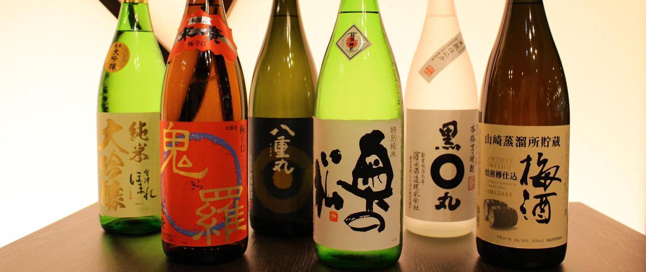 41_アルコール各種/ヒバラダイニング.jpg