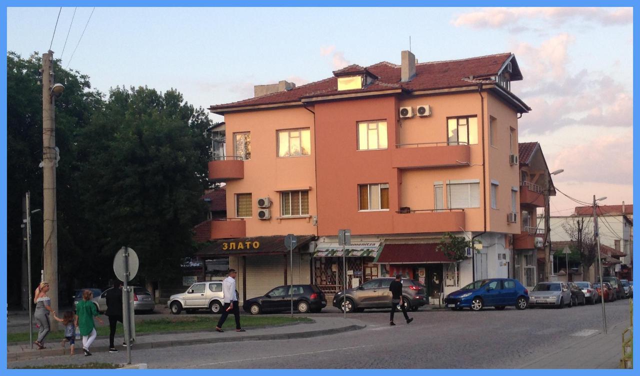 Нощувки и настаняване в Пловдив