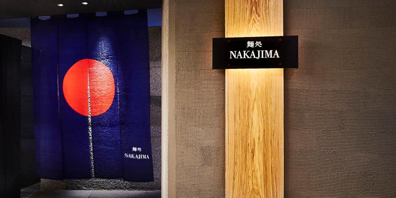 Hotel New Otani Osaka Dining (51).jpg