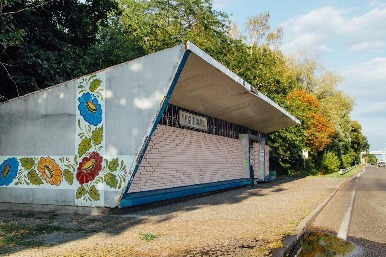 Chubynske bus station
