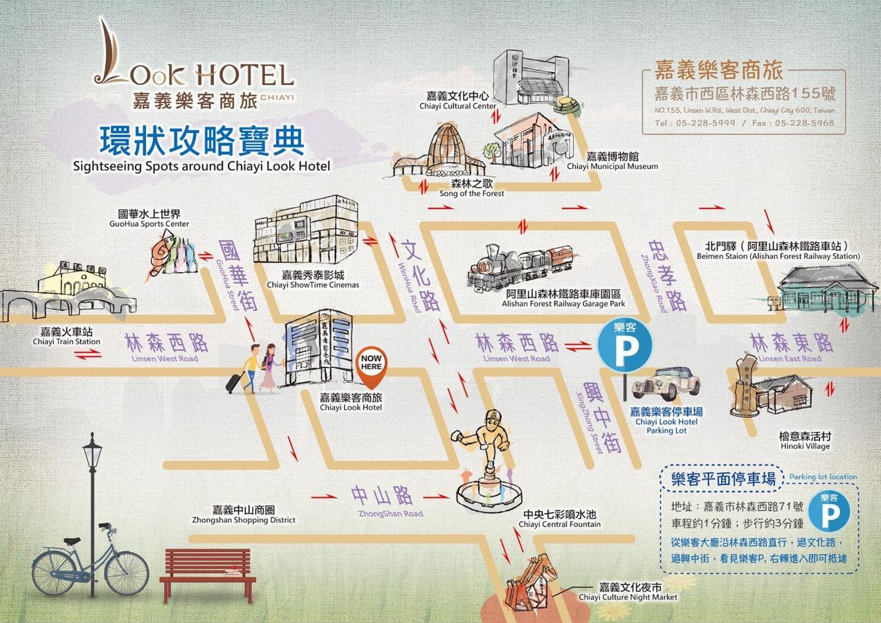 嘉義樂客商旅週邊地圖