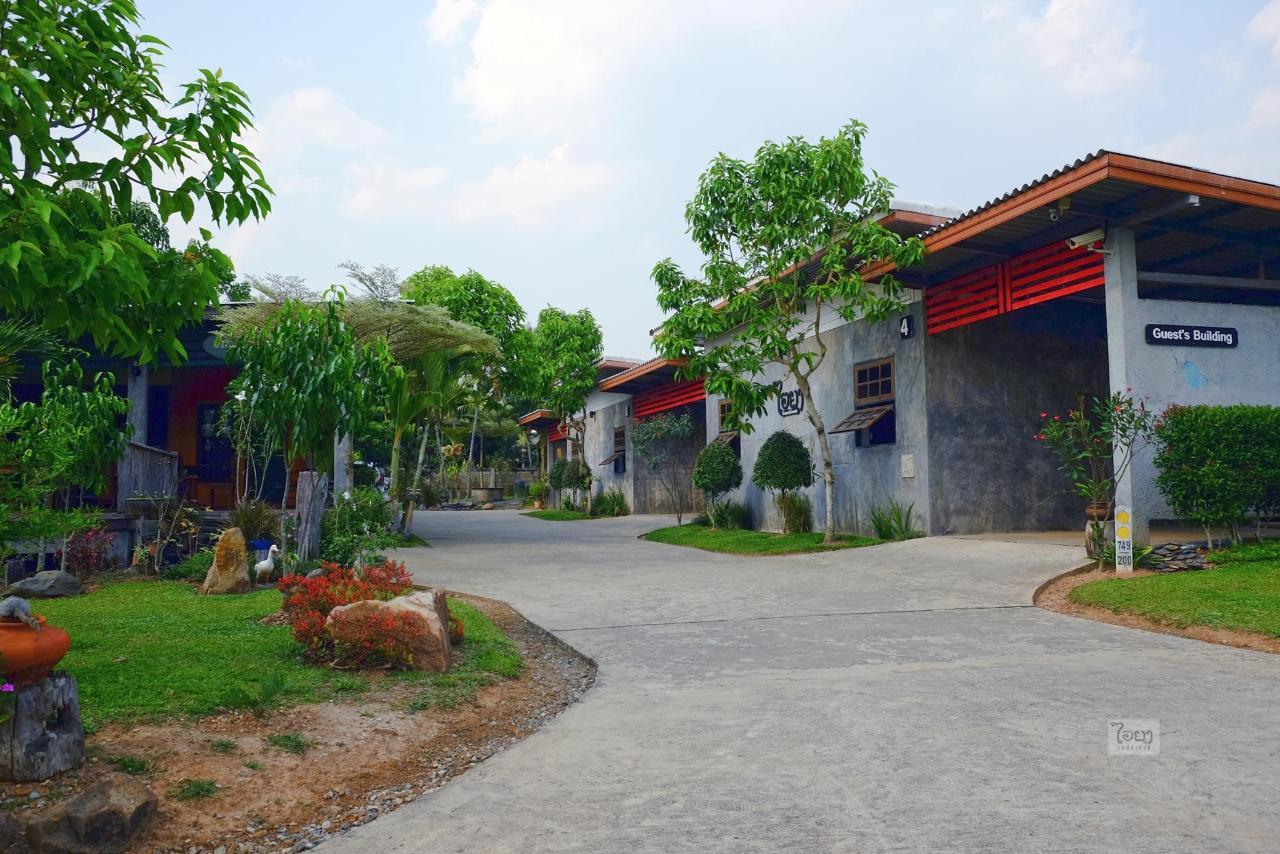 Garden/ Property Building/ Entrance