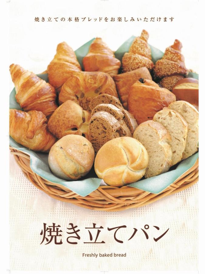 焼き立てパン画像 (002).jpg